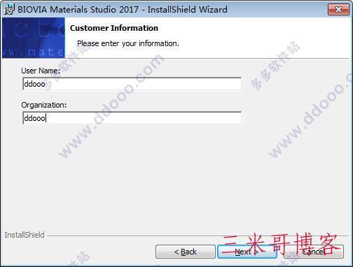 Materials Studio 2017安装教程Windows  电脑 castep 第2张
