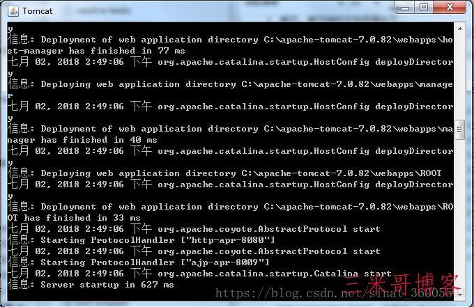 apache-tomcat在Windows下的安装配置  环境变量 bin apache-tomcat 第2张