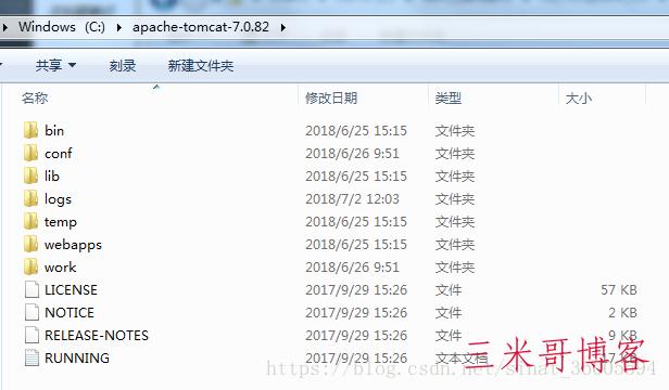 apache-tomcat在Windows下的安装配置  环境变量 bin apache-tomcat 第1张
