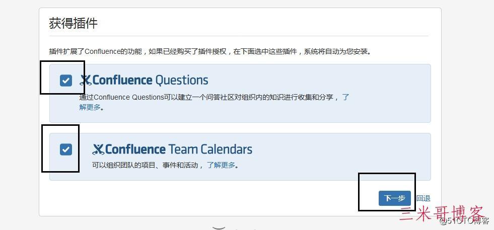 Centos7安装部署免费confluence wiki(知识库)详细操作步骤  confluence 第6张