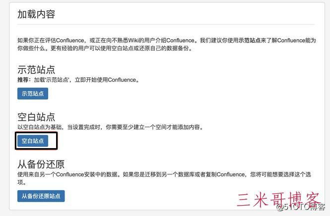 Centos7安装部署免费confluence wiki(知识库)详细操作步骤  confluence 第12张